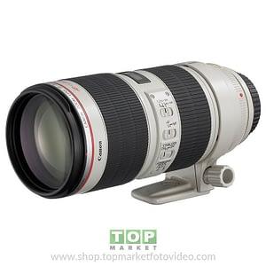Canon Obiettivo EF 70-200mm f/2.8 L USM II