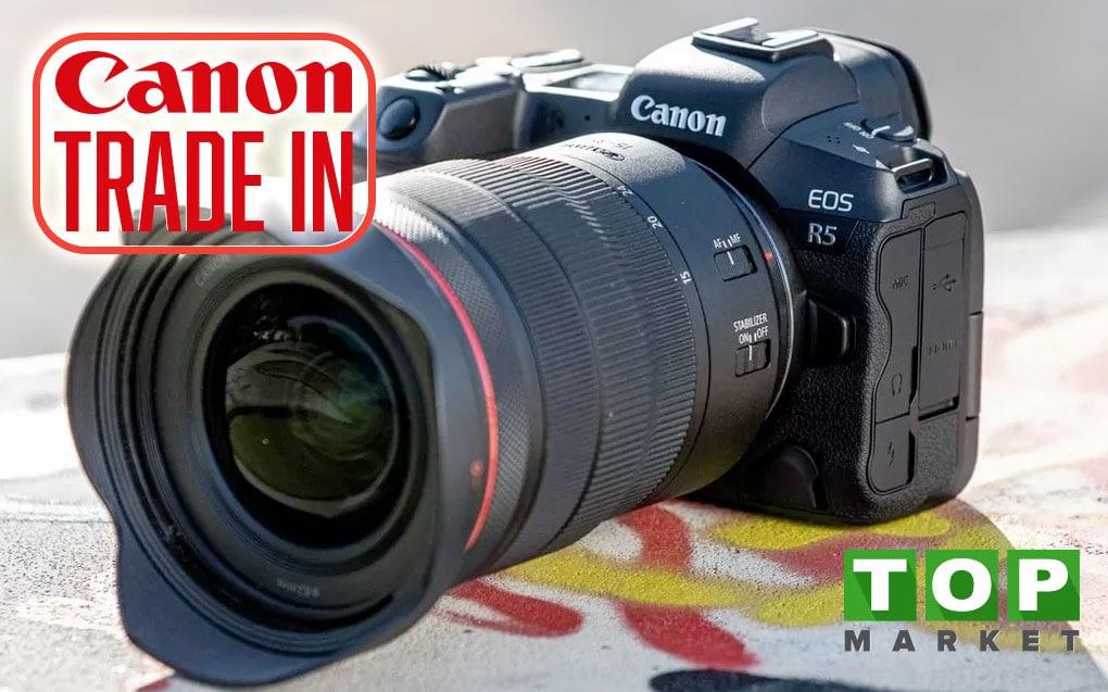 Promozione Canon EOS R5 TRADE IN | Sconto Immediato in Cassa