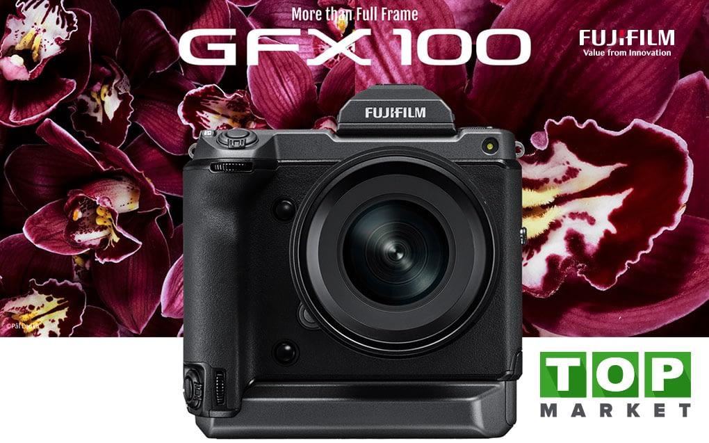 Promozioni Fujifilm per i possessori di GFX 100 | possibile acquisto contestuale